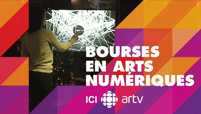 Quatre bourses pour les artistes du numérique