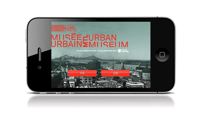 Le passé rencontre le présent : Musée urbain Mtl